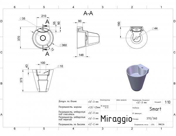 Умивальник SMART MIRASOFT - 4
